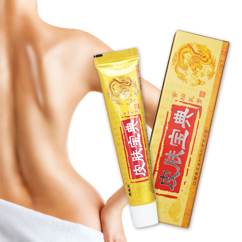 Dropshipping YIGANERJING Pifubaodian Original Psoriasis Dermatitis Eczema Pruritus Skin Problems Treatment Cream Body Ointment