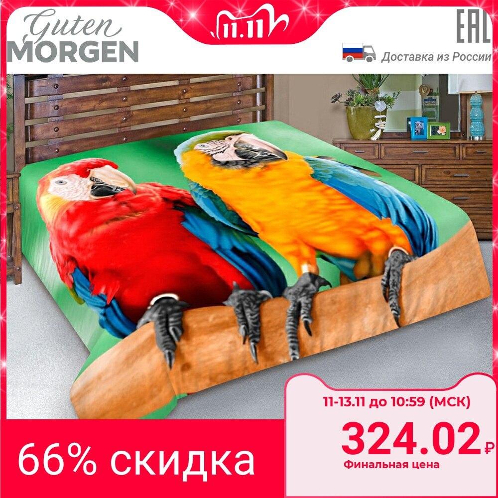 Cover fleece RIO Parrots