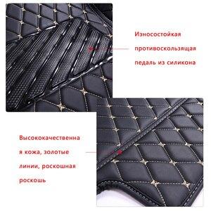 Image 4 - AUTOROWN 3D Leather Car Floor Mats For Lada Vesta, Priora,Largus, Granta Automobile Interior Accessories Waterproof PU Floor Mat