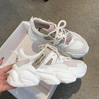 Белые кроссы