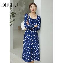 Женское платье с леопардовым принтом dushu синее длинное шифоновое