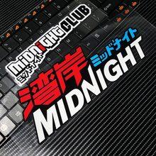 G116 meia-noite clube japonês modificação do carro jdm rua carro de corrida adesivos e decalques à prova dwaterproof água tronco porta do carro adesivos