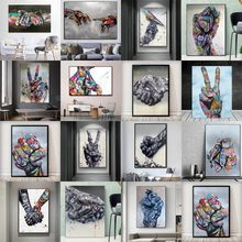 InspirationArtwork Graffiti Art Canvas Paintings Pop Street Art Wall Posters and Prints Decorative Pictures for Home Room Decor