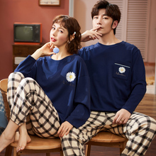 Couple Loungewear Pijama Autumn Winter New Fashion Couples Pajamas Men and Women Matching 100%Cotton Sleepwear Pajama Set Couple