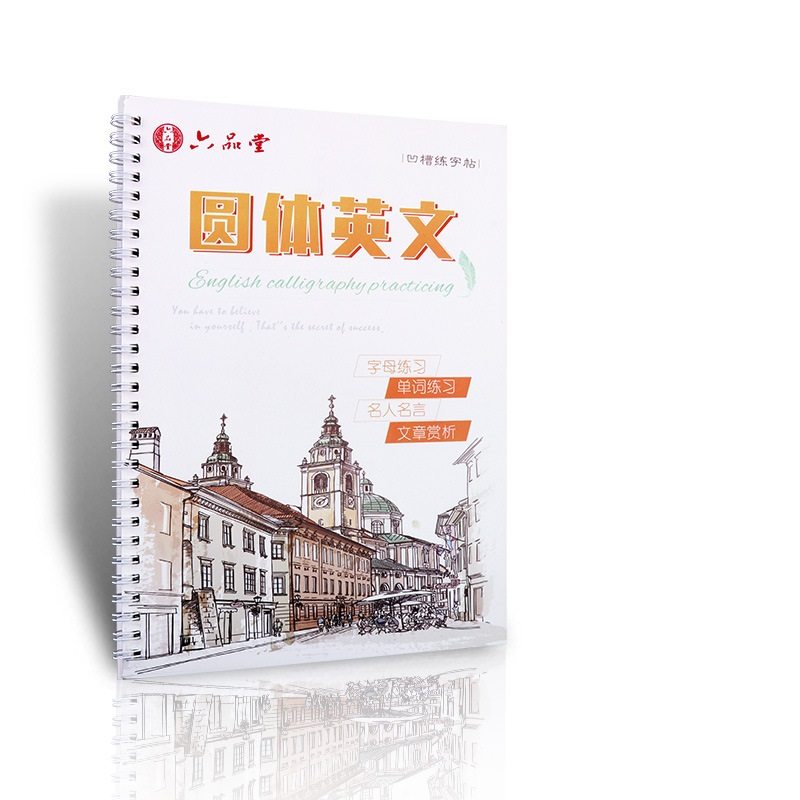 Image 5 - 1 new English handwriting writing Chinese calligraphy notebook adult and children calligraphy practice exercises booksBooks   -