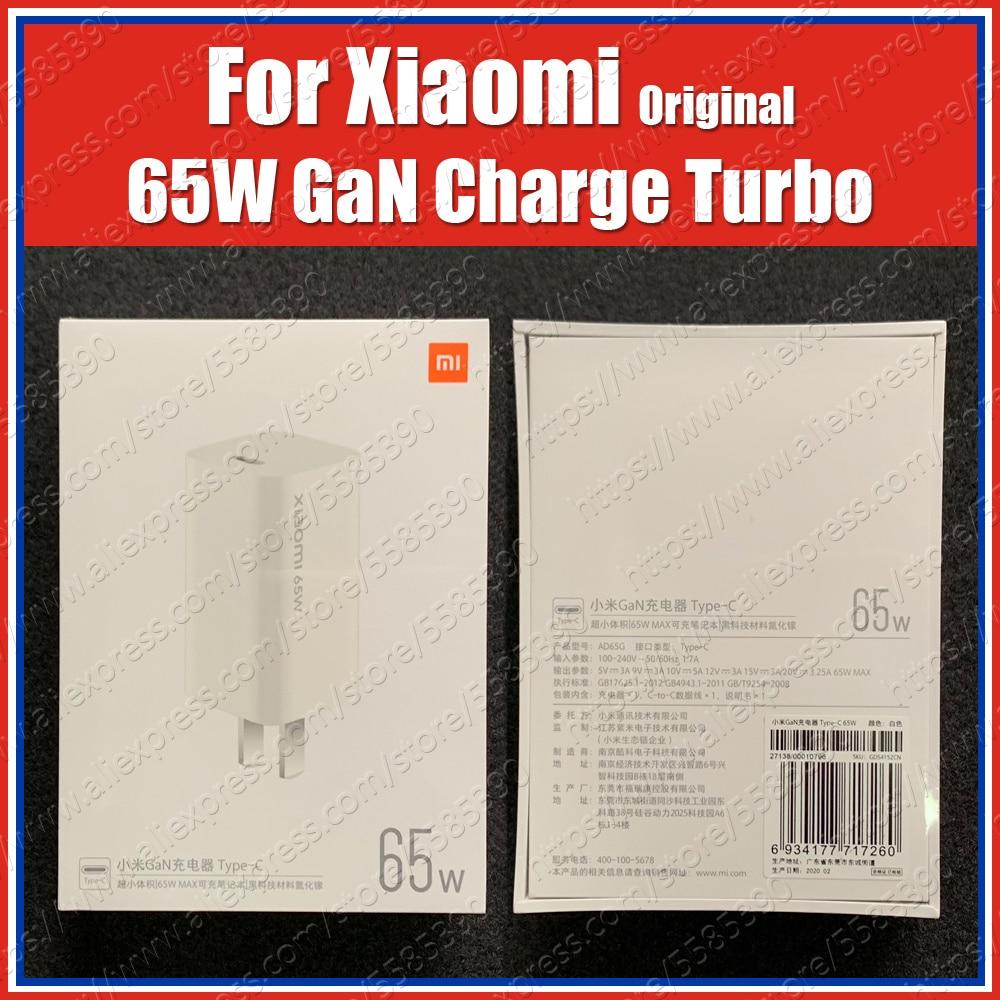 AD65G Original Xiaomi Gan 65W Travel Charger USB Type C PD Quick Charge 20V 3.25A Xiaomi Mi 10 Pro Redmi Note 9 Pro Max K30 Pro