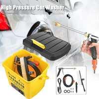 36L Portable Car Wash Equipment Electric High Pressure Pump Cleaner Car Care High Pressure Washer Foam Generator Car Wash