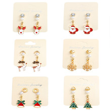 Christmas Earrings Zinc Alloy Festival Ornaments 3Pair Christmas Tree Earrings For Women Metal Stud Earring Fashion Gift jewelry