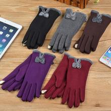 BEFORW 2019 Classic Elegant Women Fashion Winter Outdoor Warm Gloves Non-falling Lining Touch Screen Mittens