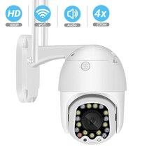 BESDER 1080P PTZ dwukierunkowe Audio kamera WiFi 4x Zoom cyfrowy kolor/IR Night Vision automatyczne śledzenie wodoodporna kamera IP syrenowe światło