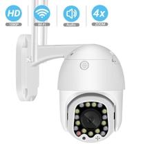BESDER Cámara de Audio bidireccional WiFi 1080P PTZ, Zoom Digital 4x, visión nocturna por Color/IR, seguimiento automático, cámara IP impermeable, luz de sirena