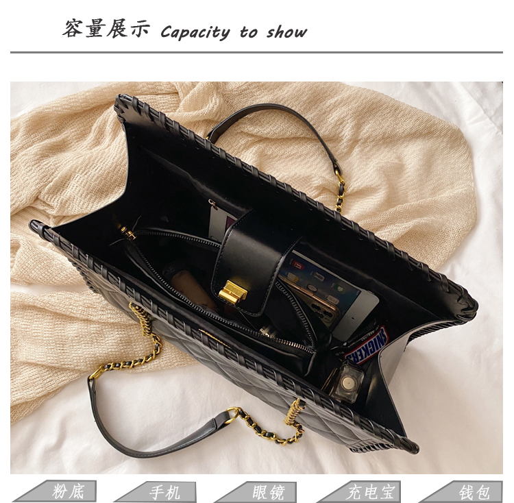 Большая вместительная сумка мессенджер через плечо с цепочкой