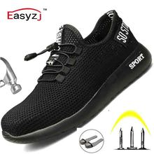 Men's and Women's Safety Shoes  Work Safety Shoes Casual Breathable Outdoor Sneakers Puncture Proof Boots Industrial Shoes недорого