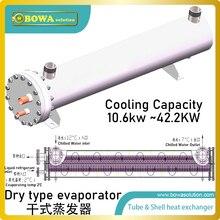 Трубчатый и корпусный теплообменник-отличный выбор для испарителя водяного источника теплового насоса для удовлетворения различного качества воды