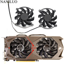 2PCS/lot for Colorful 1060-3GD5 GeForce GTX1070 iGame S GAMING GTX 1060 1070 Video Graphics card cooling fan