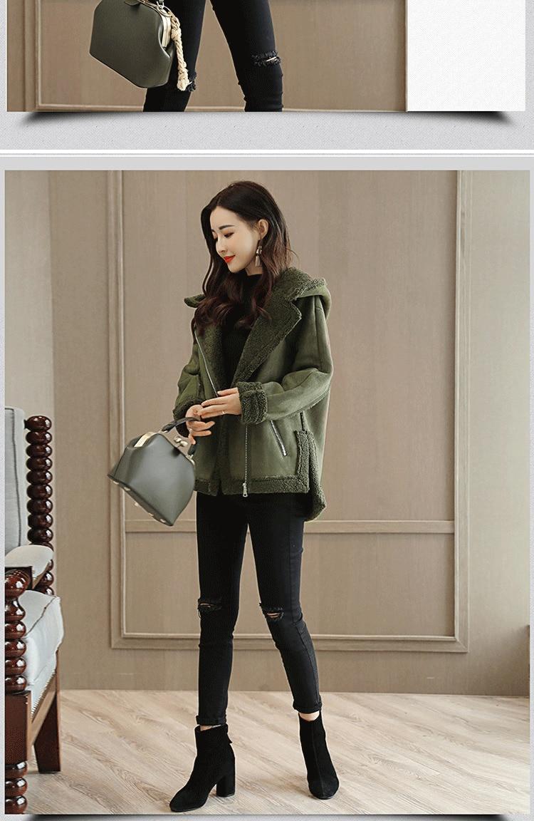 Inverno curto camurça do falso jaqueta de
