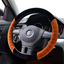 2019 New 36/40/38cm Autumn Winter Pink Plush Sport Style Durable in use Leather Braid Steering Wheel Cover Furry Car Accessories