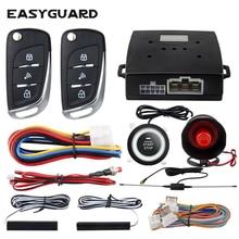 EASYGUARD аварийная система автомобиля с ПКЕ пассивное открывание без ключей дистанционный запуск двигателя охранная сигнализация кнопка запуска автоматического блокировки разблокировки