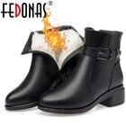 FEDONAS Fashion Wome...
