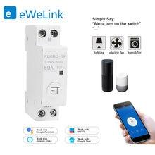 Пульт дистанционного управления ewelink 1p 18 мм wifi автоматический