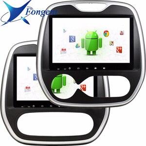 TDA7851 Android автомобильный DVD мультимедийный плеер для Renault Capture MT на 2011 2012 2013 2014 2015 2016 2017 GPS ГЛОНАСС карта RDS радио