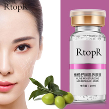 Skin Care Anti Winkles Aging Olive Emulsion Hyaluronic Acid Serum Face Anti-aging Ance Treatment Essence