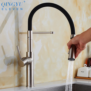 QINGYU ELEVEN Brushed Kitchen