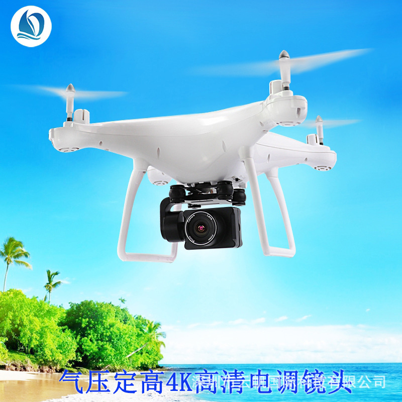 Ultra-long Life Battery Remote Control Aircraft Unmanned Aerial Vehicle Profession Aerial Photography WiFi Remote-control Drone