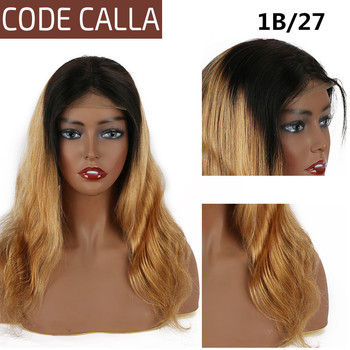 Ombre Color Lace Front Human Hair Wigs For Women Brazilian Body Wave 4*4/13*4 Lace Frontal Wig Pre-Plucked Closure Wig CodeCalla