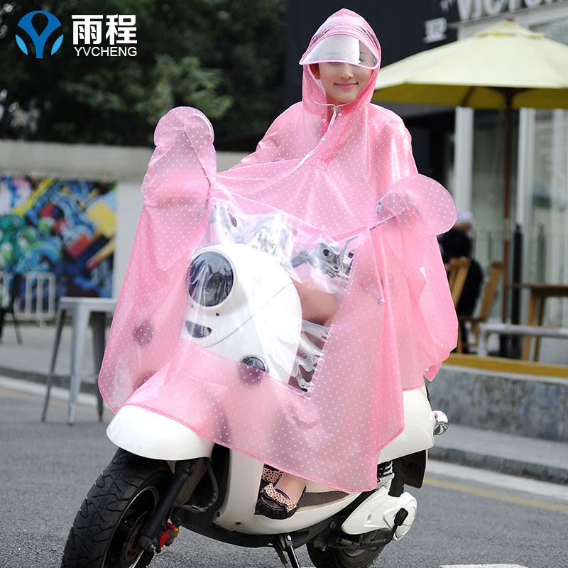Waterproof Scooter Raincoat Pants Set Outdoors Women Raincoat Pink Thick Impermeable Chubasquero Hombre Adult Rainwear OO50YY