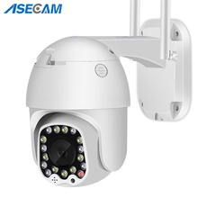 1080P Wifi PTZ Camera Outdoor 2MP Auto Tracking CCTV Home Security IP Camera 4X Digital Zoom Speed Dome Camera Siren Light
