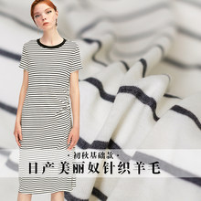 18 Autumn New Knitted White&black Stripe Fabric For Women Dress T-shirt Bottoming-shirt Merino Wool Fashion cloth DIY Sewing(China)