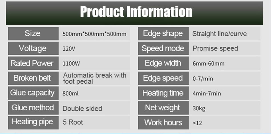 Деревообрабатывающий станок для облицовывания кромок Скорость Управление мини ручная резьба по дереву ПВХ изогнутые прямой машина для навивки закраечных нитей автоматический сломанный ремень