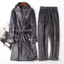 겨울 두꺼운 잠옷 세트 여성 로브 플란넬 잠옷 2PCS 로브 & 잠옷 정장 연인 기모노 가운 산호 양털 따뜻한 가정 의류