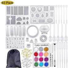 83 шт силиконовые формы для литья с сумкой хранения антипригарным