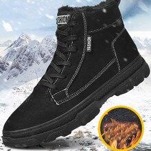 Модные высокие мужские трендовые хлопковые кроссовки, дышащие износостойкие уличные спортивные мужские кроссовки, Баскетбольная обувь