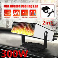12V 300W Portable Car Heater Cooler Dryer Demister Defroster 2in1 Hot Warms Fan Van Heating Fan Car Interior Heating Accessories