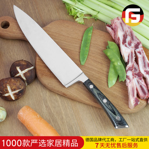 Kitchen 8 Inch Stainless Steel Western Style Cook Knife General Service Utility Knife 7cr17 Steel Products Color Wood Handle|Home Office Storage| |  -