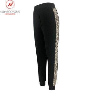 Image 5 - Women Autumn 2 Piece Outfits for Streetwear Leopard Patchwork Design Hoodies Decor Slim Zipper Top+Elastic Waist Pencil Pants