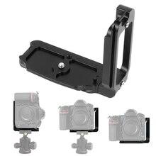 アルミ合金プロ高速ロード L ブラケットマウントクイックリリースプレートニコン D850 カメラ写真撮影スペアパーツ
