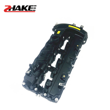 Engine Valve cylinder head Cover 11127565284 For B-M-W 535i 135i 335i X6 Z4 N54 F02/E70 3.0L Turbo Top Cable