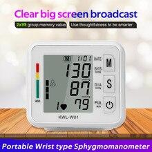 Superior Monitor de presión Arterial de brazo brazalete pantalla LCD Digital de los esfigmomanómetros para la medición de la presión Arterial tonómetro portátil tensiometros digitales de brazo medidor de presión arteri