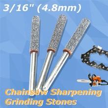 "3pcs/Set 3/16"" 4.8mm Diamond Chainsaw Sharpener Burr Stone File Chain Saw Metal Polishing Electric Grinding Drill Bit"