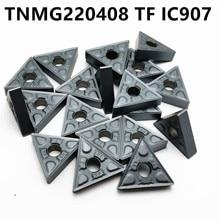 10PCS Carbide TNMG220408 TF IC907 External CNC Turning Tool TNMG 220408 Tungsten Insert Lathe Milling Cutter