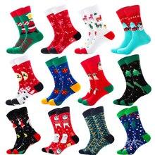 Quaslover 1Pair Men Colorful Socks Christmas Cotton Compression Sock Winter Happ