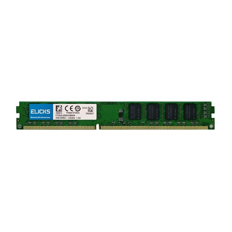 DDR2 DDR3 1GB 2GB 4GB 8GB 5300 6400 1066 10600 12800 General desktop memory standard voltage 1.5V low voltage 1.35V