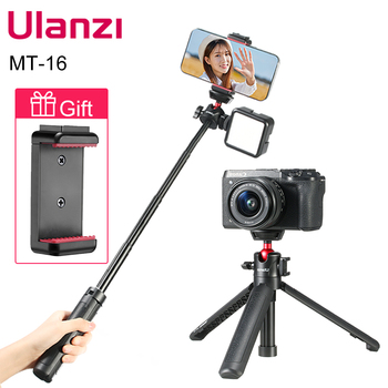 Ulanzi MT-16 Extend Tripod with Cold Shoe for Microphone LED Light Smartphone SLR Camera Vlog Tripod for Sony Canon ulanzi mt 11 travel flexible octopus tripod for smartphone dslr slr vlog tripod for camera iphone huawei portable 2 in 1 tripod