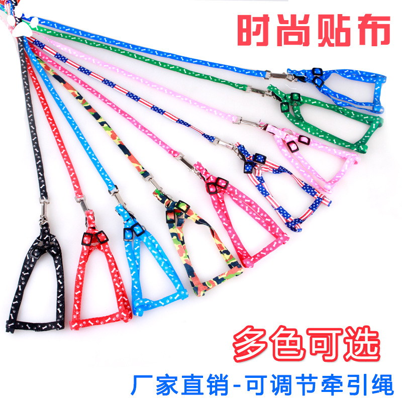 Pet Supplies Applique Multi-Colour Printing Chest And Back Printed Cat Rabbit Dog Chain Traction Belt Pet Traction Rope