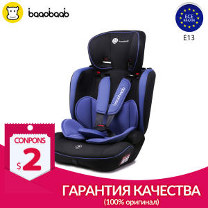 Baaobaab BA05A 9 M- 12 Years Old Child Car Seat Forward Facing 9-36 kg Five-Point Harness Baby Booster Safety Seats