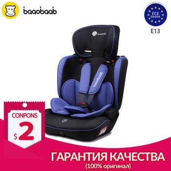 Baaobaab ba05a 9 m-12 anos de idade criança assento de carro para a frente enfrentando 9-36 kg cinco pontos arnês bebê impulsionador assentos de segurança